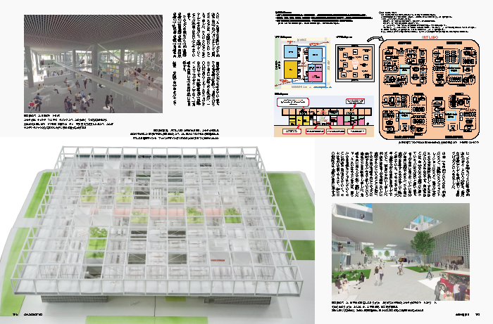 名古屋 造形 大学